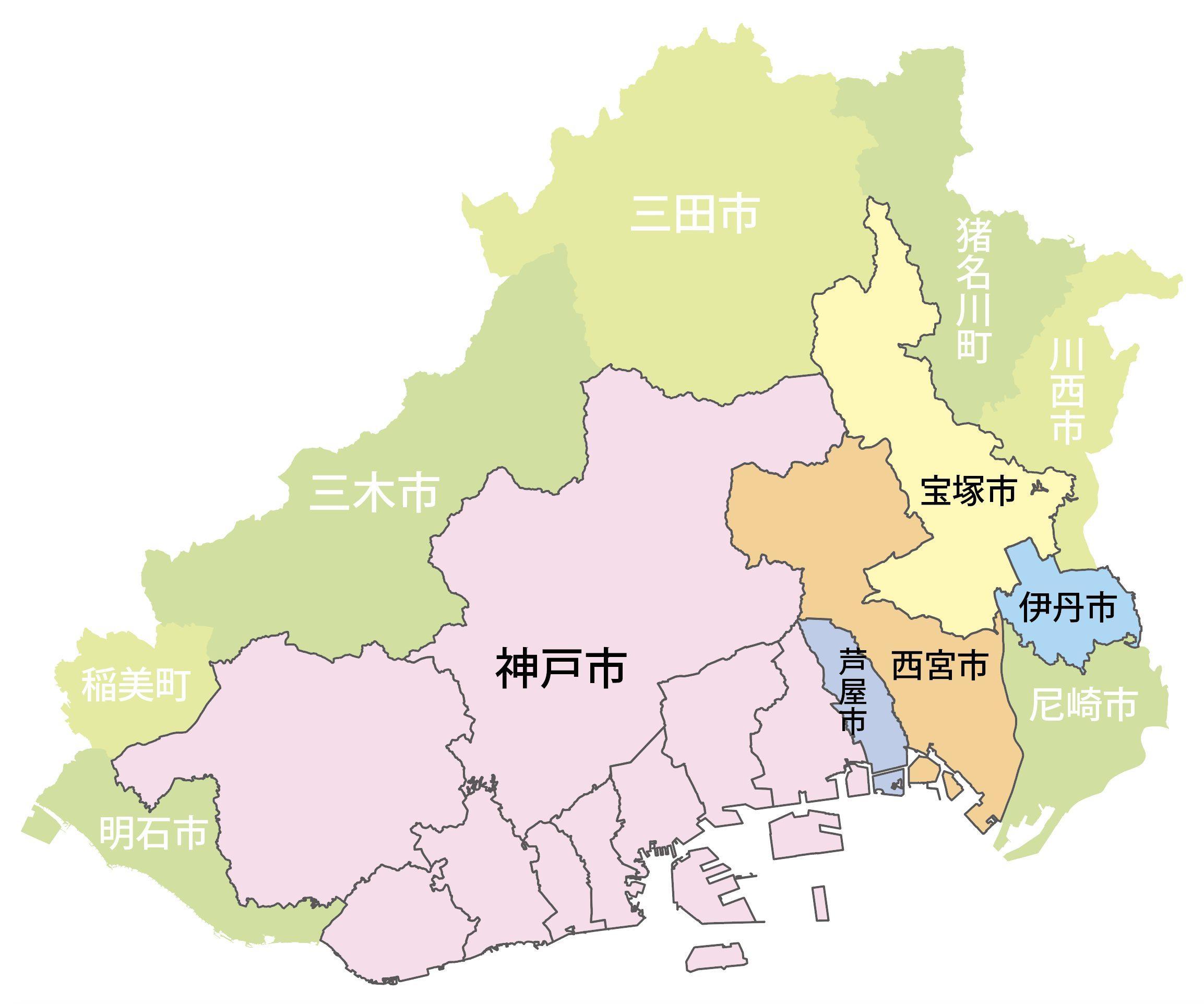 対応エリア(西宮・宝塚・芦屋・神戸・伊丹)